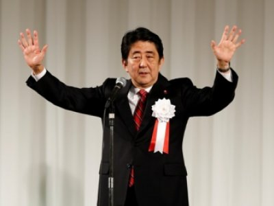 Shinzo Abe Election
