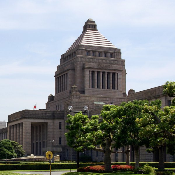 IP Forum - Diet Building Nagatacho