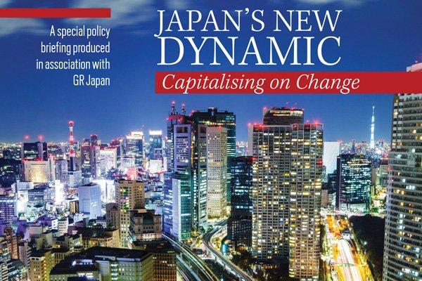 GR Japan - Japan's New Dynamic