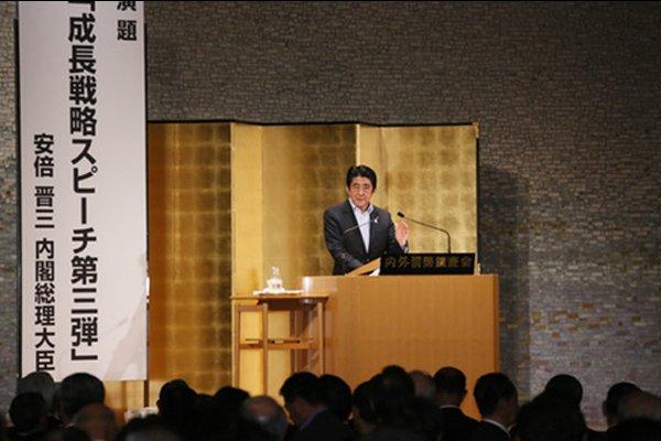 Abe speaking about NOLs