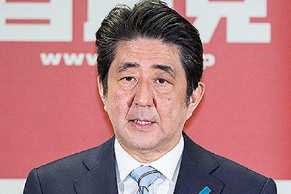 Shinzo Abe Press